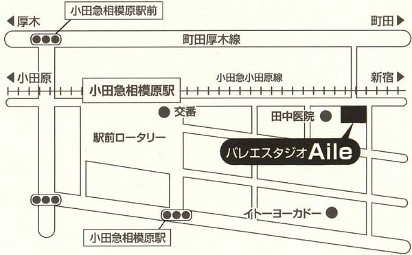 バレエスタジオエルアクセスマップ